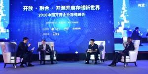 开源存储峰会在京召开,开源开启引领未来存储之势