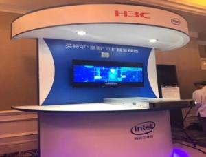 """完美首秀 紫光新华三服务器新品刷""""新""""Intel发布会现场"""