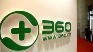 周鸿�t回应360完成私有化:回归后重新布局安全市场