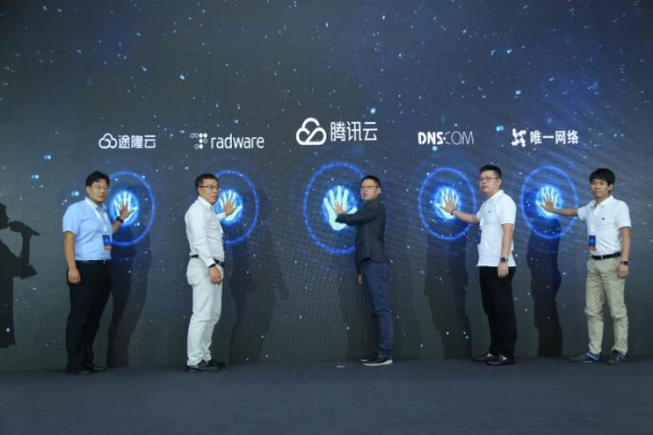 腾讯云公布安全AI布局,发布一站式数据安全保护方案数盾