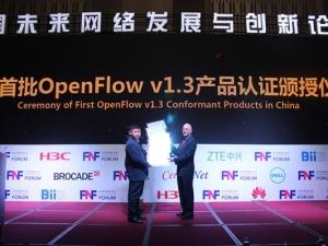 首批OpenFlow 1.3认证产品出炉 SDN市场提速发展