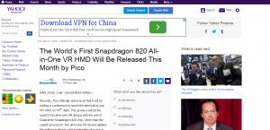 外媒曝Pico 将于本月正式发布全球首款骁龙820 VR一体机