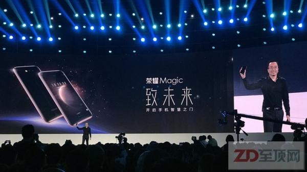 荣耀Magic:年度收官大作 从创新中再出发