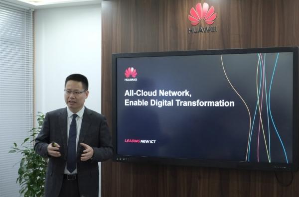 华为发布全面云化网络架构