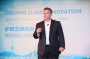 """微软智能云,万项专利护航中国企业出海――微软在华首推""""Azure知识产权保护计划"""""""
