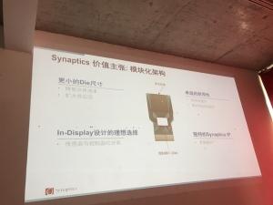 智能手机下一个潮流是?Synaptics:屏内指纹识别手机12个月内问世