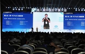 数人云出席中国云计算大会 畅谈中美容器的融合与变革