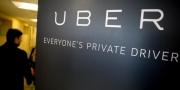 专利表明Uber或涉足在线旅游 成立Uber Travel网站