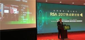 """RSA""""课后补习班"""",周鸿�t总结网络安全关键词为""""学习、交流、协作"""""""