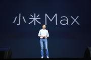 小米Max与MIUI 8同时发布 为用户提供更多选择