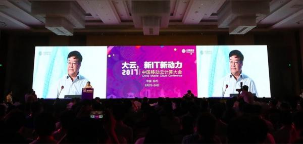十年云化之路 中国移动快速向下一代IT架构转型