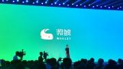 微鲸一代上市发布 欲成为互联网电视市场的颠覆者