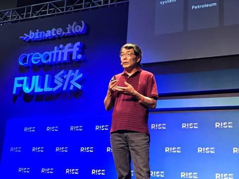滴滴美研负责人:机器智能化时代,更需开创者精神