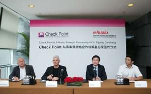 中外IT公司联手又一案例:Check Point与央企易华录共拓智慧城市安全