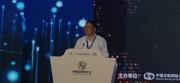 用友王文京:企业互联网化有4个最集中的方向