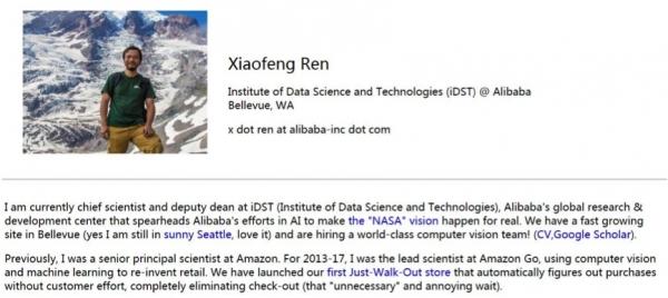 NASA计划急速推进:亚马逊资深主任科学家任小枫加入阿里巴巴