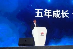 """华为阎力大:面向""""新ICT""""构建全新生态环境"""