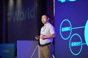 数字化转型正当时 PWorld2016探云平台背后的技术架构与实现