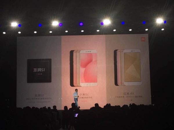 雷军说芯片是手机科技的制高点,也是让小米成为伟大公司的核心技术