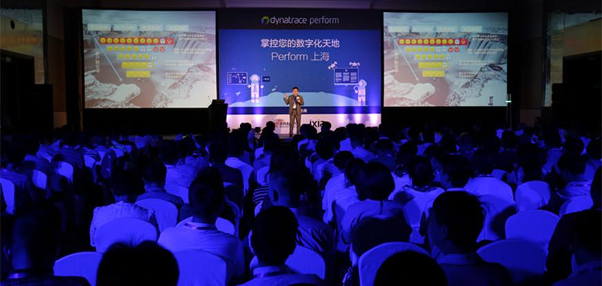 发布人工智能运维平台Davis,数字化时代下 Dynatrace想做坚守智能运维的门户