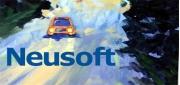 东软正在车载信息安全领域大展身手