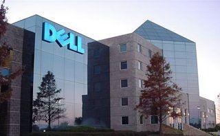 合并后的戴尔EMC遭遇残酷现实:云计算兴起 组件成本上升