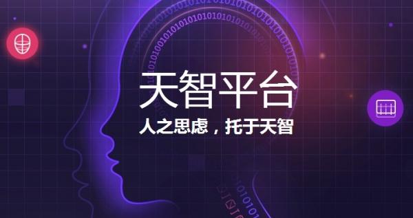"""""""智""""字火热  新华社依托百度云站稳""""技术型媒体"""""""