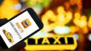 滴滴企业版与联想集团达成合作 提供互联网化用车服务