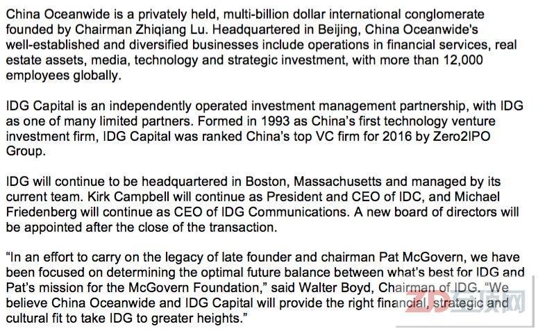 【IT最大声1.20】工信部:到2020年大数据产业收入将突破1万亿元