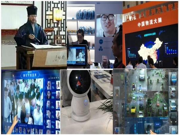 关于人工智能,中国应该走出一条自己的路