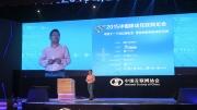 阿里巴巴俞永福:DT时代将成为创业的黄金时代