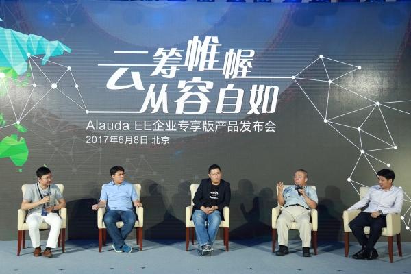 """应对企业IT数字化转型,灵雀云使出""""杀手锏"""":Alauda EE"""