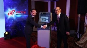 安全智能的ATM机 神州信息联手冲电气跃进智慧银行服务时代