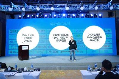 灵雀云发布Alauda EE,助力企业打造持续创新能力