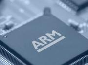 【IT最大声7.18】定了!ARM证实已接受软银243亿英镑的收购要约