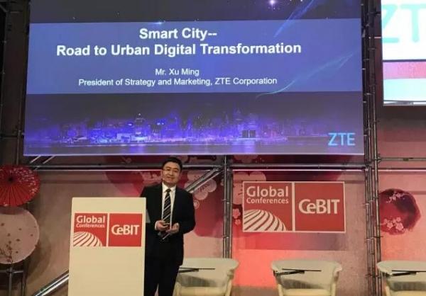 CeBIT2017丨中兴通讯与德国三市共同发布智慧城市合作愿景