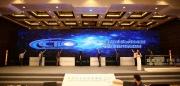 CTDC 2017首席技术官领袖峰会成功召开