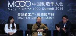 中国制造业转型期新迹象:高质国货崛起
