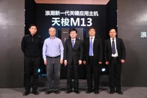 天梭M13为何具有大型机水平的高可用性