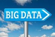 """""""产学研用""""合体推进工业大数据向纵深发展——浙江工业大数据创新中心今日成立"""
