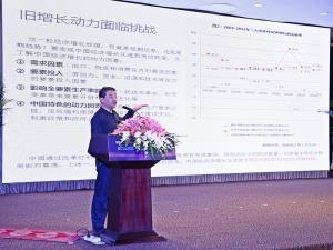 国科大网络经济和知识管理研究中心主任吕本富:大数据应用与供给侧改革