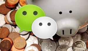微信将对提现收取手续费:费率0.1% 最少0.1元