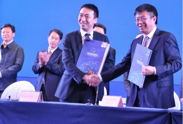 昆钢与华为签署战略合作协议 共同推进云南省信息化建设进程