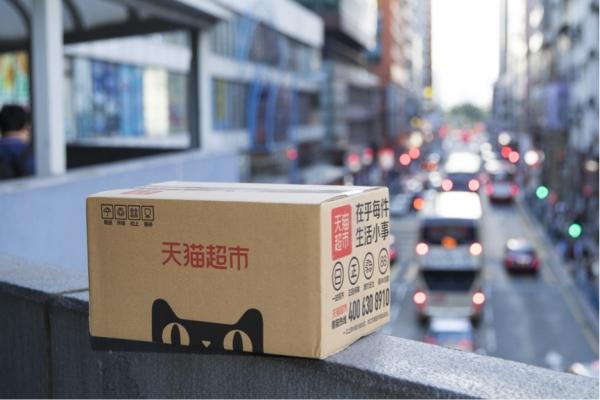 天猫超市618期间正式进军香港