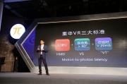 全球首款4K VR问世 小派科技带来高性价比新品