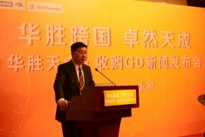技术、人才、国际化――三个动因促使华胜天成斥8亿元收购美国GD公司