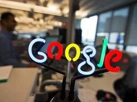 深入解读谷歌的Nearline存储服务――它的背后隐藏着什么?