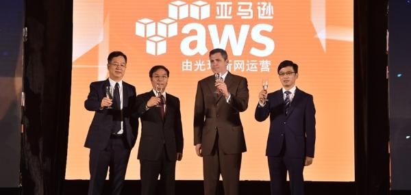 落地中国的AWS要将合作进行到底