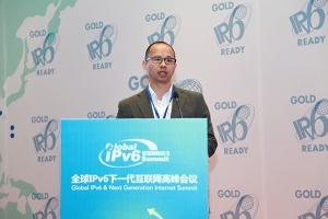 全球IPv6测试中心主任李震:IPv6部署实践和探索