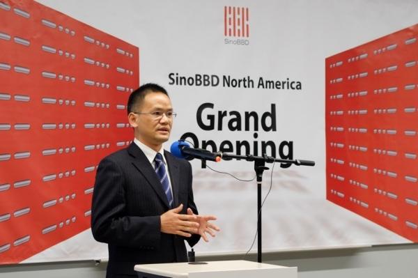 "SinoBBD北美子公司落地,打通中国通向世界的""大数据之桥"""